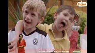 Топси и Тим - Групповое фото (Русский перевод. Сезон 2, эпизод 7)
