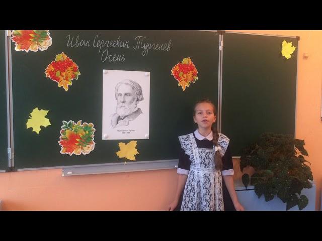 Изображение предпросмотра прочтения – ДиляраКулахметова читает произведение «Стихотворение Осень.» И.С.Тургенева