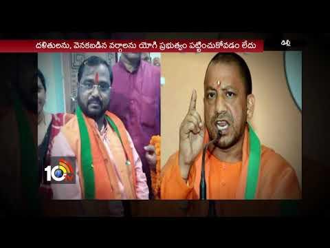 మిత్రపక్షాల నుండే తిరుగుబాటు… | BJP Dalit MPs | NDA Alliance Political Parties | 10TV