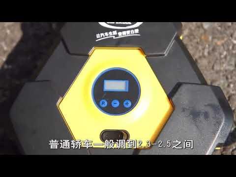 數位胎壓預設/位顯示/打氣筒/打氣機【套裝維修組】數位顯示/充氣機/胎壓計/自動充停/汽車救援/胎壓偵測