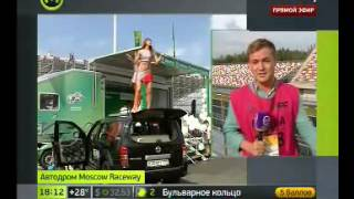 Москва 24: 5 этап Russian Racing Championchip, сюжет 2