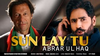 Abrar Ul Haq - Sun Lay Tu (Official Video)