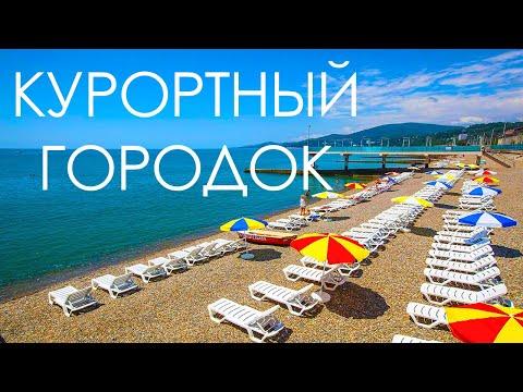Пляжи Адлера - цены, море, туристы (2019 сентябрь) Курортный городок / АдлерКурорт Сочи