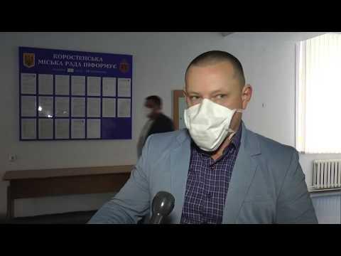 KorostenTV: KorostenTV_30-03-20_За комуналку платити треба