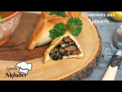 **-recette-de-fatayer-aux-epinards,-chaussons-aux-épinards-au-four-par-lynda