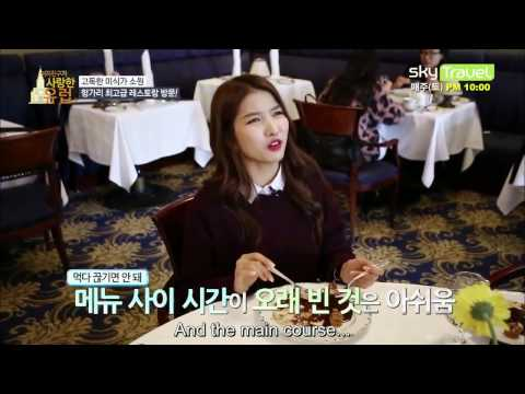 [Eng Sub] Lonely dining with GFriend's Sowon