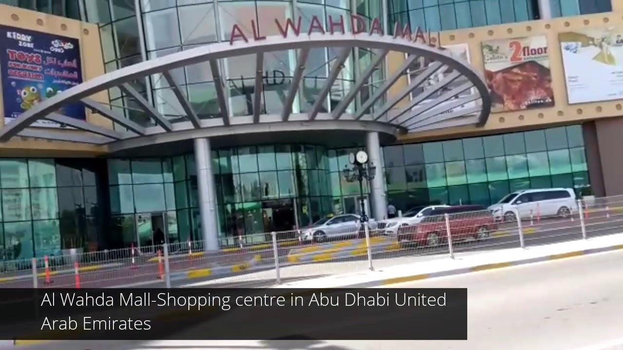 Al WAHDA MALL Shopping centre in Abu Dhabi | United Arab Emirates