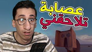 ابو خشم   3#   في عصابة تلاحقني! والضب ما مات ؟