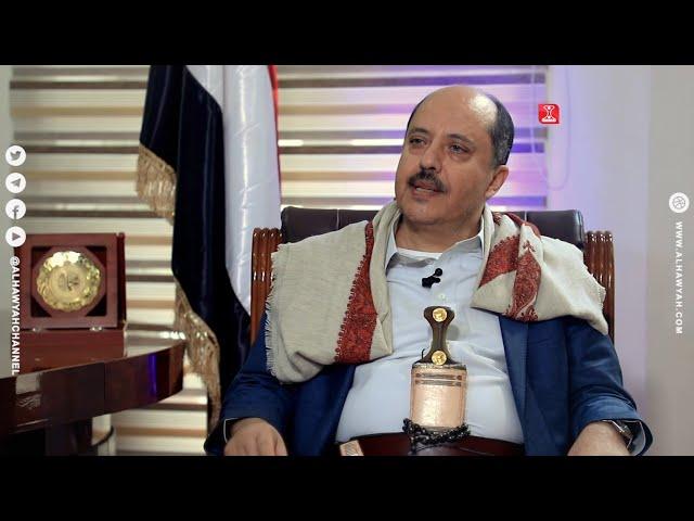 لقاء خاص   أحمد الشوتري رئيس مصلحة الضرائب   قناة الهوية