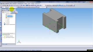 Видеоуроки по Компас 3D  Урок 3  Как создать 3d модель в Компасе по изометрии
