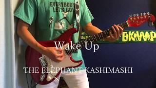 エレファントカシマシ Wake Up ギター 弾いてみた
