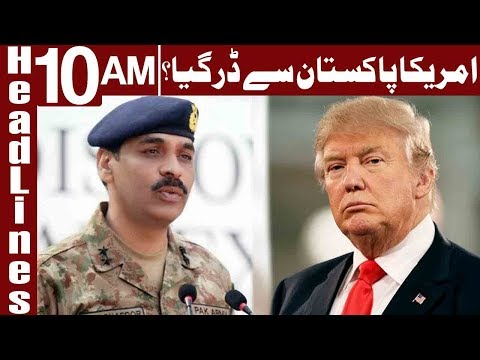America Takes His Decision Back | Headlines 10 AM | 13 January 2018 | Express News