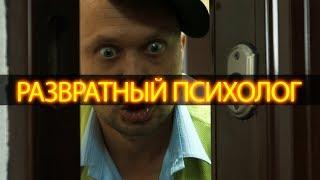 Роковая женщина - Василий Иванович и Петька (VIP ДПС) - Сериал онлайн (Серия 13)