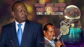 All Somali Mix Songs Qarami