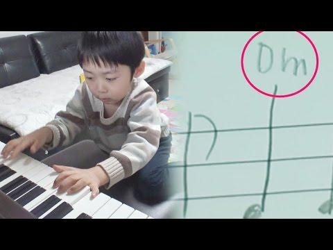 4살 아이의 놀라운 작곡 실력 '미니 모차르트' @영재 발굴단 108회 20170517
