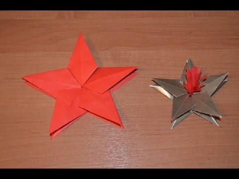 Поделки из цветной  бумаги  Как сделать объемную звезду