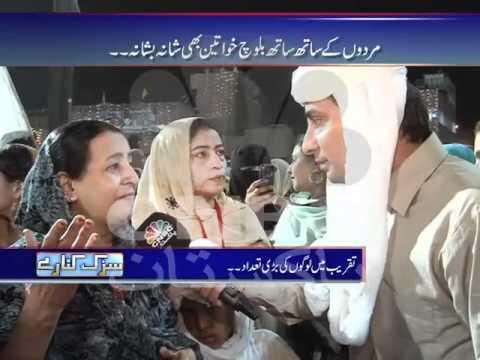 """Sarak Kinarey 2/2 """"Balochi cultural day 2nd  March 2012 at Lyari"""""""