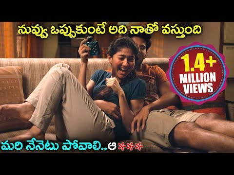Sai Pallavi & Dulquer Salmaan Enjoying In Room | Hey Pillagada Movie Scenes