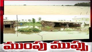 Vijayawada rains | ఏపీ రాజధాని ప్రాంతాన్ని చుట్టుముట్టిన వర్షపు నీరు