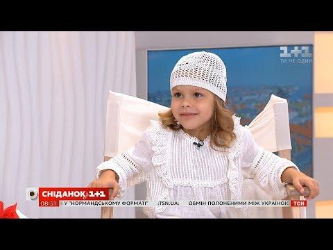 Першокласниця Єфросинія Мельник провела ревізію свого портфеля у Сніданку з 1+1