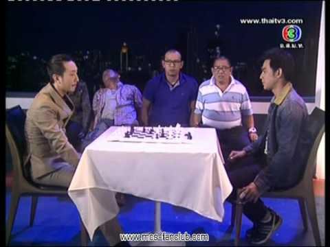 Poo Gaung Jao Sa Nay # ม้าหมากรุก [24/02/13]