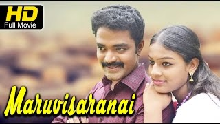 Latest Tamil Romantic Movie | Maru Visaranai | Aditya, Nivedha | Action Movie | Tamil Movie HD