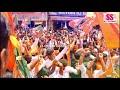 Bandi Sanjay Anna Winning Status||sanjay Anna Status||ss Entertainments