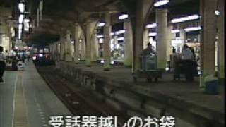 懐メロカラオケ201 「北国へ」お手本ver 原曲 ♪細川たかし.