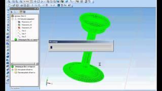 Импорт и экспорт моделей в Компас 3D. Экспорт
