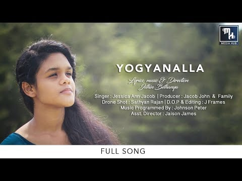 Yogyanalla | Full Song | Jessica Ann Jacob | New Malayalam Christian Song | Jithin Bethanya ©