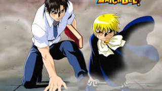 Zatch Bell Unreleased English Ost-Overwhelming Power