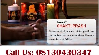 Call 0813043O347 Shakti Prash Love & Satisfaction‎