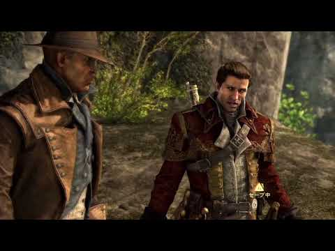 ASSASSIN'S CREED ROGUE #18 SEQUENCE 04 MEMORY 01 名誉と忠誠