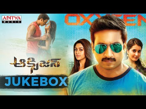 Oxygen Full Songs Jukebox | Oxygen Songs | Gopi Chand,Anu Emmanuel, RaashiKhanna, Yuvan