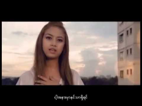 9 one --new Myanmar love song 2014