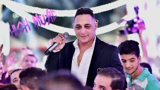 رضا البحراوي 2019 _للحظيظه وبس _من هاي ميوزيك