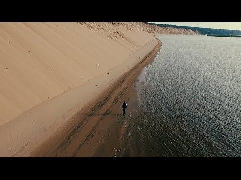 Прогулка в Сибирь