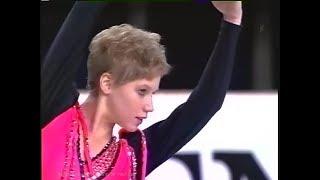 Elena Ivanova 1995/1996 World Junior (Brisbane)