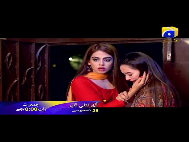 Aiman Khan being cheated on by Shezad Sheikh and Sanam