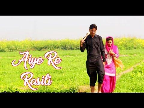 AIYE RE RASILI // आईये रे रसिली //NEW LATEST HARYANVI SONG 2017//FULL DJ SONG