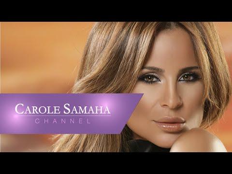 Carole Samaha - Ala Soutak / كارول سماحة - على صوتك