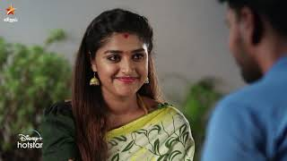 Anbudan Kushi - Vijay Tv Serial