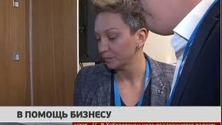 В помощь бизнесу. Новости. 16/03/2018. GuberniaTV
