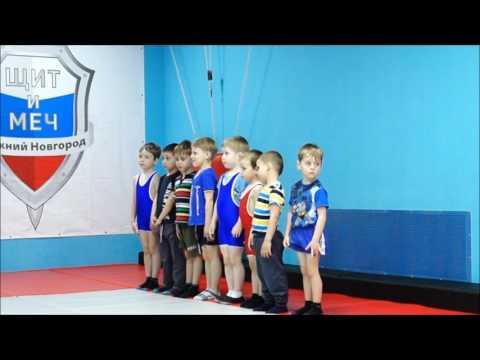 Видео уроки для детей борьбы
