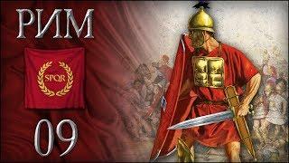 Вторая Пуническая война [Europa Universalis IV] РИМ (Мод Imperium Universalis) №9
