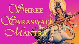 SHREE SARASWATI MANTRA : 108 TIMES VERY POWERFUL MANTRA - Maha Saraswati Mantra by Suresh Wadkar
