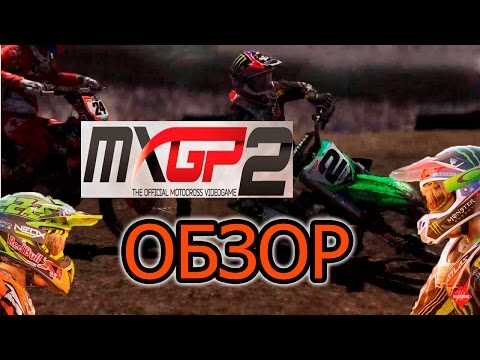 MXGP OFFICIAL MOTOCROSS VIDEOGAME Прохождение [PC, 1080р]