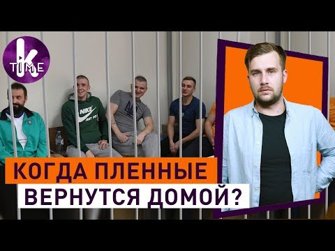 ОбмЕн или обмАн? Что с пленными Украины и России?   - #79 Политика с Печенкиным
