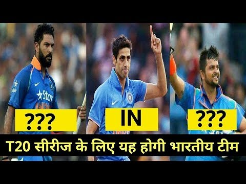 India vs Australia 2017 T20: BCCI DECLARED PLAYING XI Of INDIAN CRICKET TEAM For T20 SERIES VS AUS!