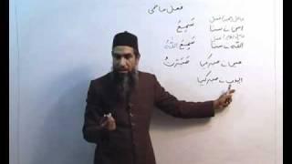 Arabi Grammar Lecture 29 Part 01  عربی  گرامر کلاسس